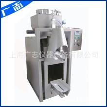 单嘴砂浆包装机 干粉包装机 双嘴砂浆灌包机专业生产销售
