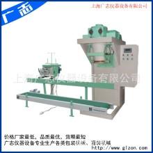 螺旋计量包装机 粉料包装机 自动称重计量包装机 25/50k