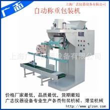 特种砂浆包装机 特种干粉砂浆阀口机 保温砂浆包装机