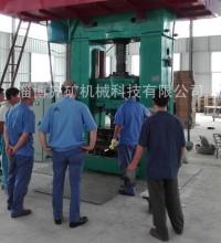 压力机 青岛自动螺旋压砖机