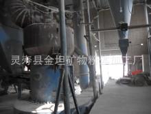 供应耐火材料 铝矾土 高铝矾土粉