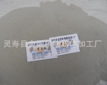 厂家直销 漂珠 电厂漂珠 耐火防火材料漂珠