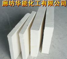 无石棉微孔硅酸钙保温砖 硅酸钙防火板