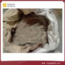 厂家直供 山东 铝矾土 标准优质生料 熟料骨料 细粉