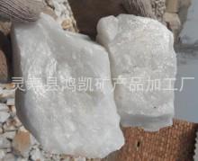 厂家供应天然精致石英石 酸洗石英砂 石英砂滤料