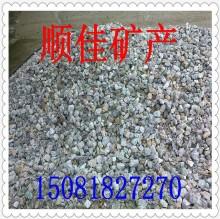 厂家供应萤石原矿 萤石 萤石粉 量大从优