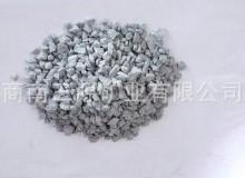 厂家供应优质耐火防火镁橄榄石