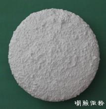 专业生产硼酸 200-500目超细速溶硼 99.5%高纯度
