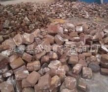 永航矿业供应优质叶腊石 叶腊石粉 叶蜡石颗粒