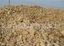 永航矿业供应优质铝矾土 铝矾土熟料 铝矾土骨料