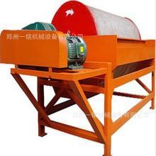 厂家供应高效节能干式磁选机 CT系列永磁滚筒式磁选机磁选设备