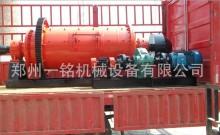 厂家专供硬物料粉碎设备球磨机 干式球磨机 溢流型球磨机