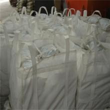 河南寰洋实业 供应碳化硅浇注料 各种不沾铝浇注料等高铝浇注料