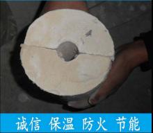 出口型A级 高密度硅酸钙板 另售 聚乙烯保温管