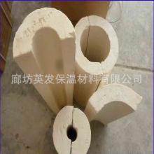 无石棉微孔硅酸钙保温管 工业窑窑专用耐高温1050度