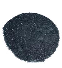 供应喷涂碳化硅浇注料/耐磨性好/高铝耐磨浇注料 锆质捣打料