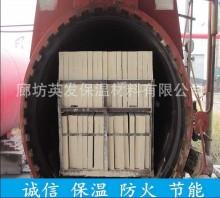 无石棉硅酸钙板 高中温微孔硅酸钙保温板 外墙专用硅酸钙板