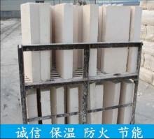 外墙纤维增强硅酸钙保温板 A级微孔无石棉硅酸钙板
