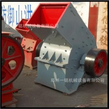 新型锤式破碎机 多功能石料锤式细碎生产线制砂设备