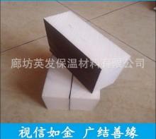 直销墙体保温硬质聚氨酯保温板 防火阻燃聚氨酯板