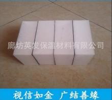 直销环保新型外墙聚氨酯复合板 A1级阻燃聚氨酯板