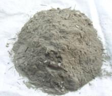 JS-AP1高铝浇注料 快干防爆耐磨浇注料 另售锆质捣打料