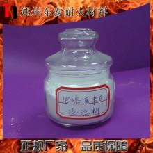 电熔刚玉莫来石浇注料 优等高铝浇注料产品、耐磨浇注料