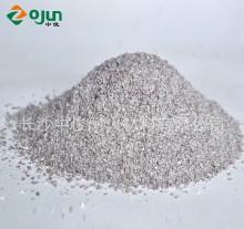 厂家供应 中频电炉用低水泥浇注料炉衬料 高铝浇注料钢包捣打料
