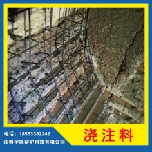 钢纤维耐磨浇注料 水泥窑刚玉莫来石浇注料 回转窑低水泥浇注料