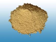 直销型号铝酸盐低水泥浇注料不沾铝浇注料另售铁沟捣打料等