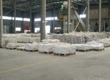 供应厂家直销铁沟捣打料不沾铝浇注料 另售刚玉莫来石浇注料