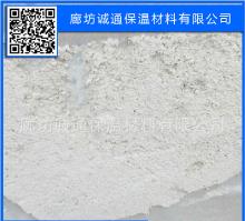 硅酸镁保温涂料 硅酸盐保温涂料 另售玻璃棉 聚氨酯 石棉制品