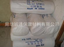 高密度无尘石棉布 另售保温涂料 玻璃棉 聚氨酯制品