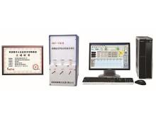 硅酸盐化学成份快速测定仪 多元素分析仪 化学分析仪