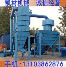 供应耐火材料除尘器 脉冲布袋式除尘器设备 除尘机