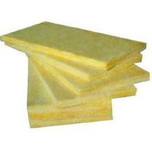 供应外墙岩棉板 建筑业用岩棉板 保温行业的理想材料