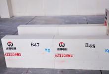 玻璃窑用熔铸锆刚玉AZS33#耐火材料,电熔锆刚玉砖
