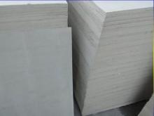 机制石棉板