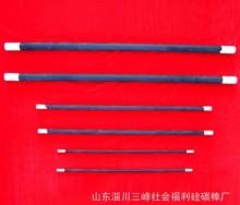 优质硅碳棒 特异型硅碳棒 异型硅碳棒