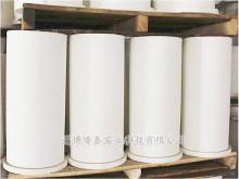 玻璃窑炉供料道用 硅线石砖 可定制异型