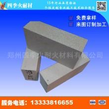 轻质保温砖 莫来石保温砖 郑州四季火耐材专业专注15年