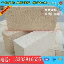 高铝聚轻保温砖  轻质保温砖  郑州四季火耐材生产销售