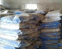 出售铝酸盐水泥,耐火水泥,高铝水泥
