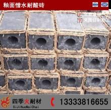 烧嘴砖 各种加热装置烧嘴 高温窑炉设备烧嘴砖