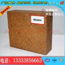 厂家供应优质 镁铁尖晶石砖 镁铝尖晶石 镁铁尖晶石 质优价廉