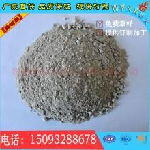 供应铝矾土 70熟粉 质量保障 价格低廉