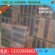 硅莫砖AZM-1650 四季火耐火材料 厂家直销耐火砖