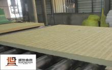 岩棉板 厂家直销 质优价廉
