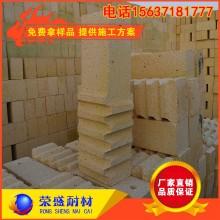 锚固砖(高铝系列),各窑炉均可用到,荣盛耐材