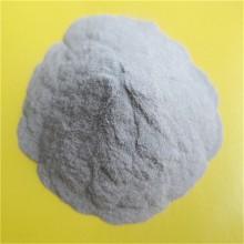 供应棕刚玉粉0-0.045mm